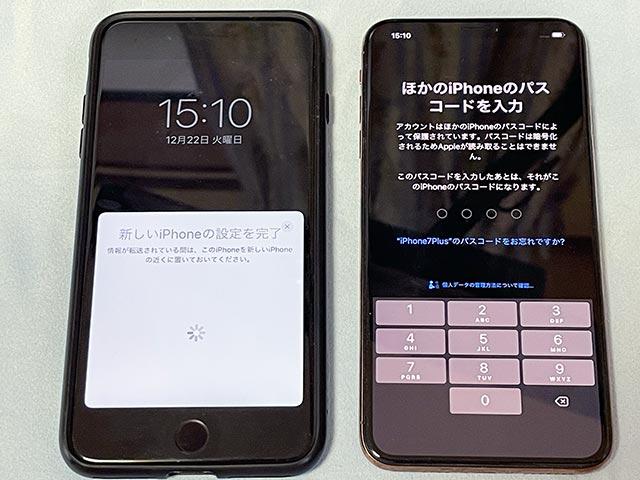iPhoneクイックスタートのパスワード入力